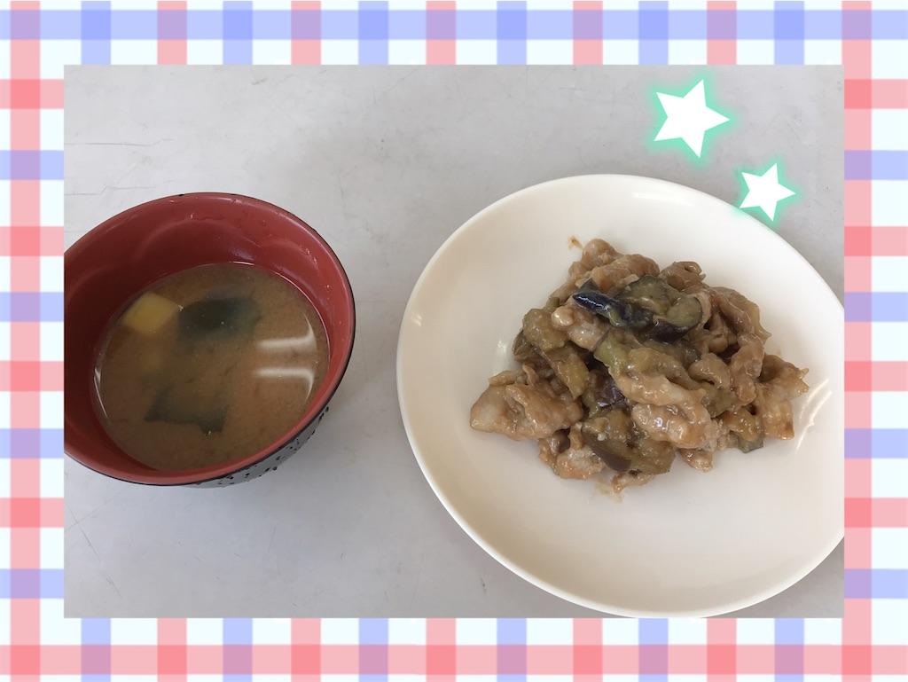 f:id:shigakkan-u-k:20210712164413j:image