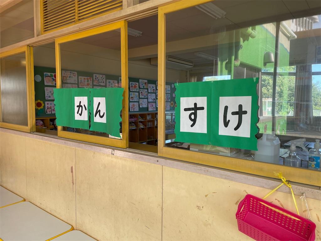 f:id:shigakkan-u-k:20210719205400j:image