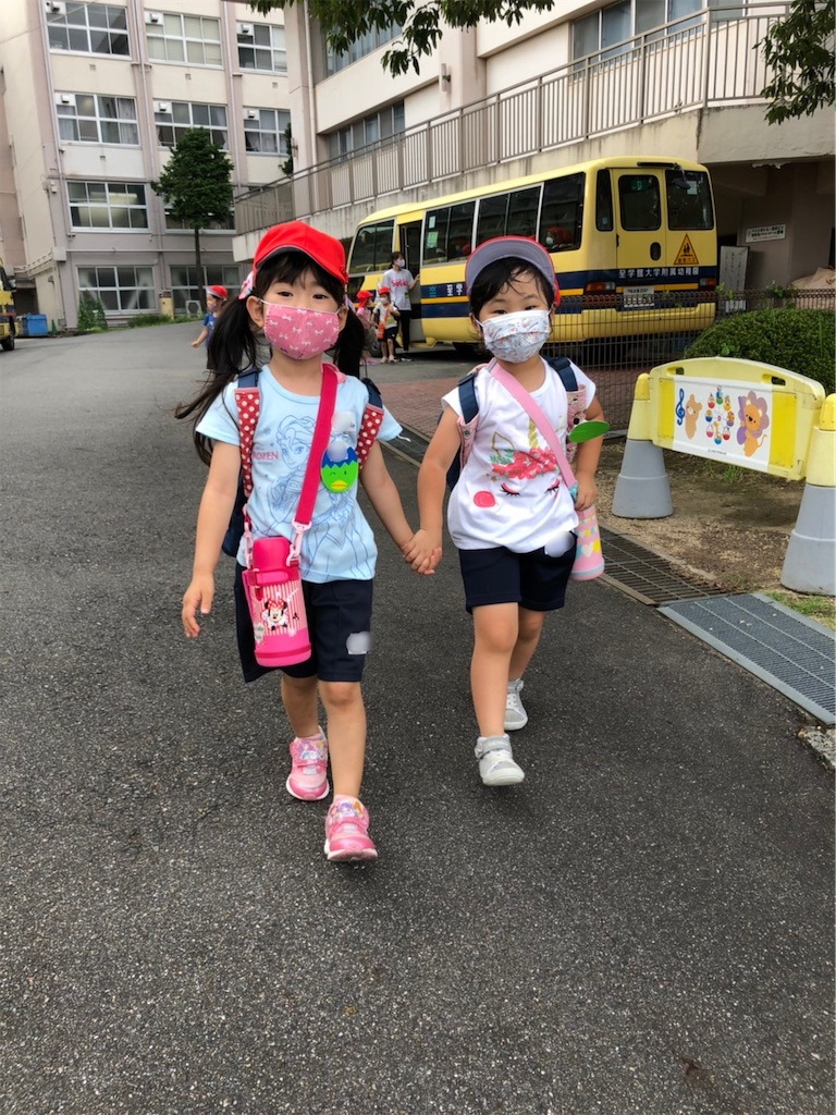 f:id:shigakkan-u-k:20210720162051j:image