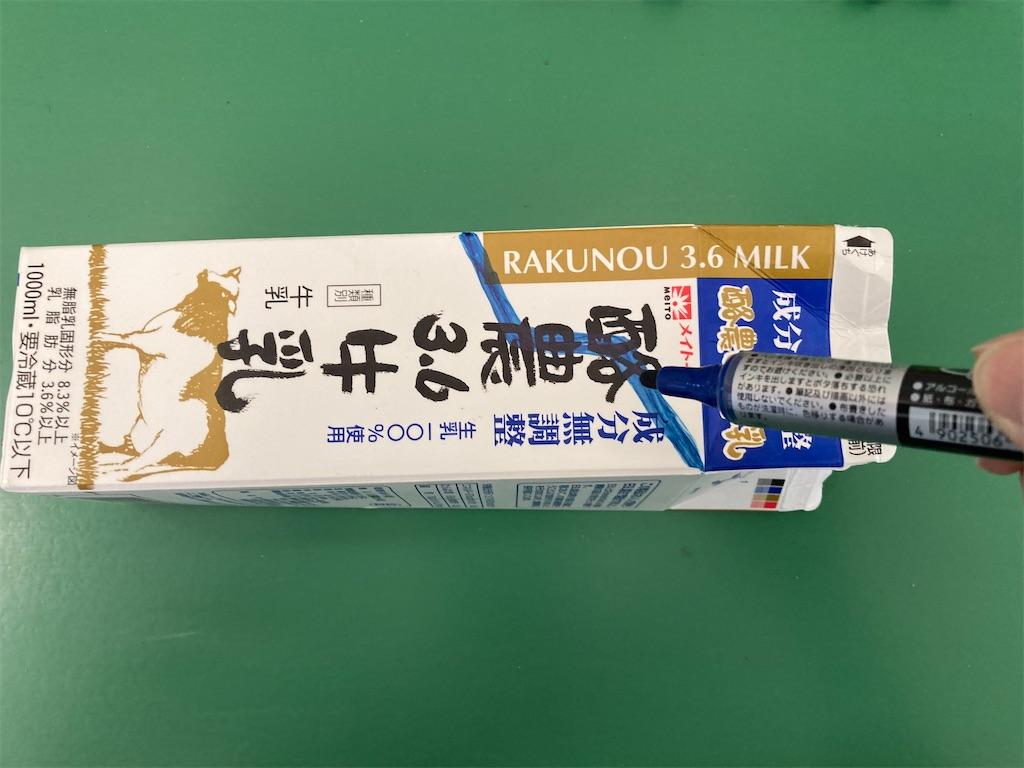 f:id:shigakkan-u-k:20210726113042j:image