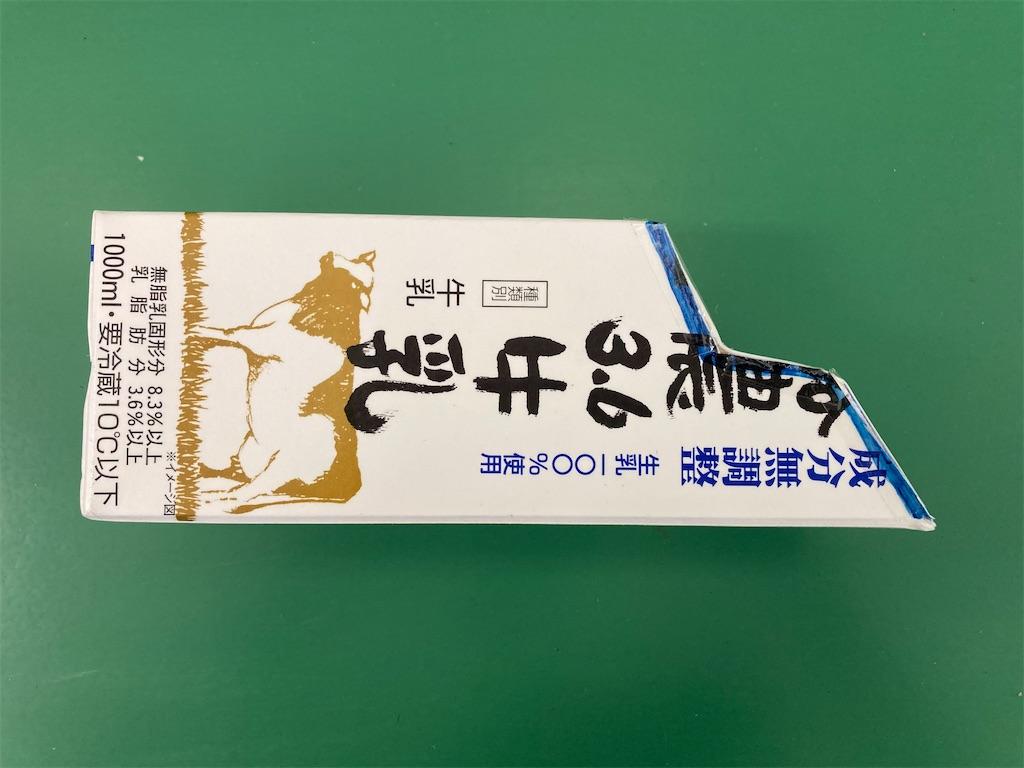 f:id:shigakkan-u-k:20210726113112j:image