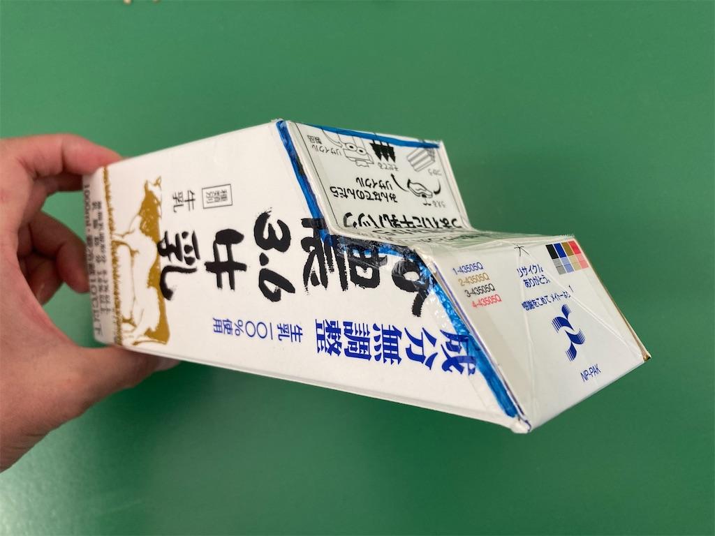 f:id:shigakkan-u-k:20210726113116j:image