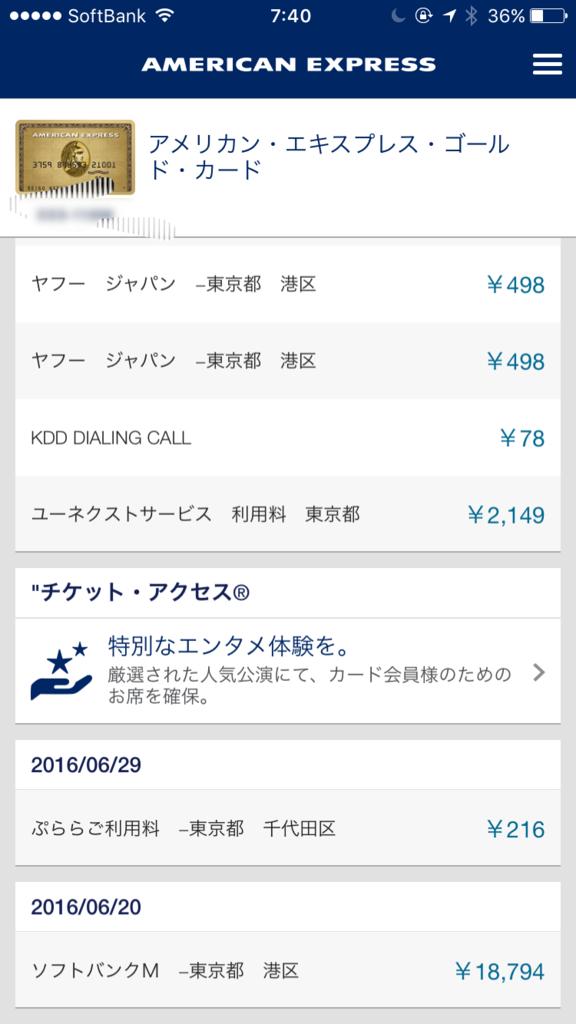 f:id:shigakushokuin:20160721074619p:plain