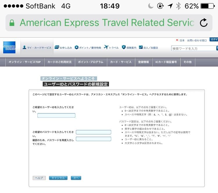 f:id:shigakushokuin:20160727220847j:plain