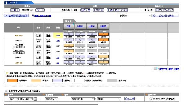 f:id:shigakushokuin:20160810233406p:plain