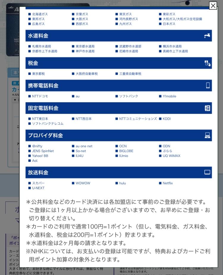 f:id:shigakushokuin:20160903231217j:plain