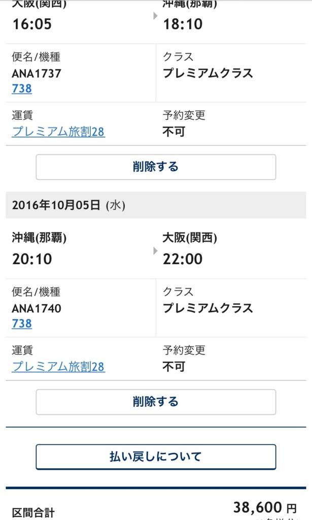 f:id:shigakushokuin:20160905003816j:plain