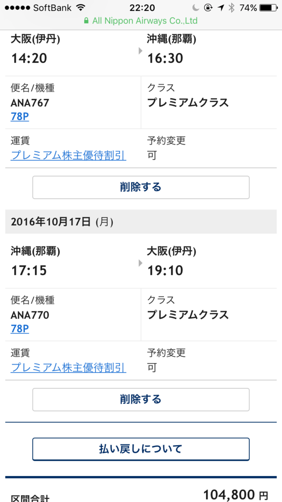 f:id:shigakushokuin:20160906231227p:plain