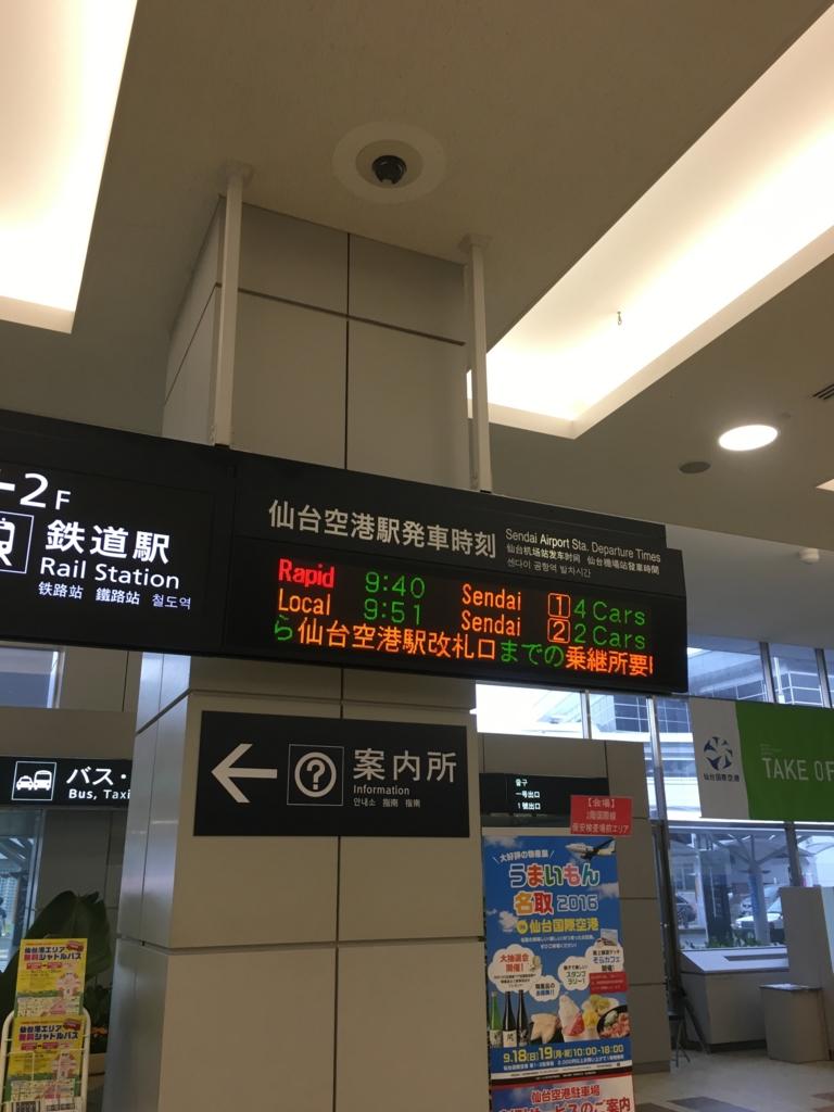 f:id:shigakushokuin:20160920192857j:plain