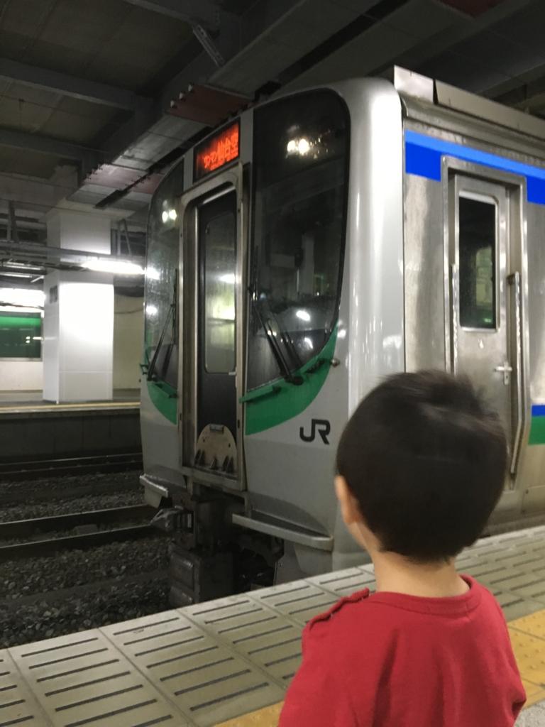 f:id:shigakushokuin:20160920193141j:plain