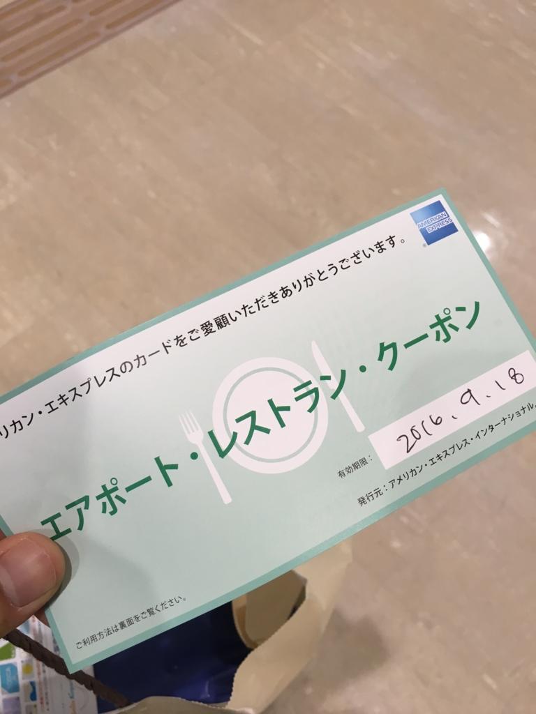 f:id:shigakushokuin:20160920193606j:plain