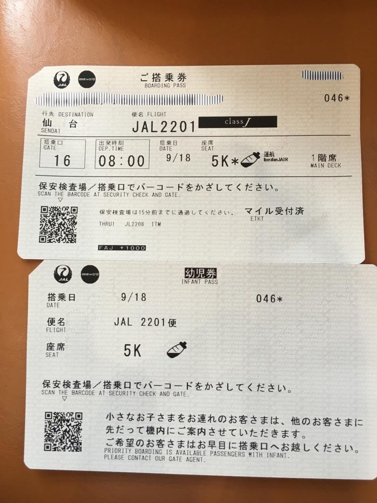 f:id:shigakushokuin:20160920194912j:plain