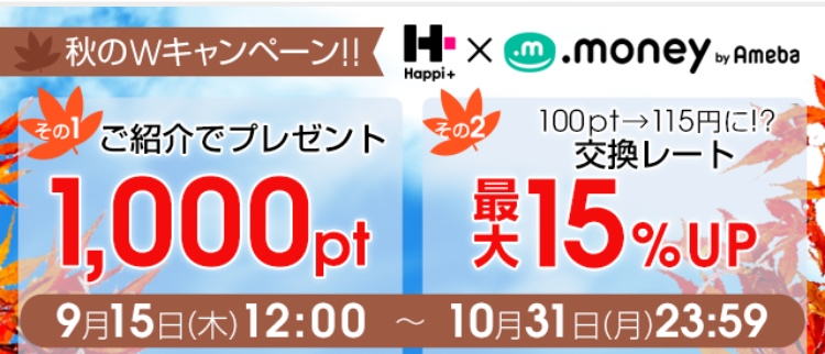 f:id:shigakushokuin:20160922192931j:plain