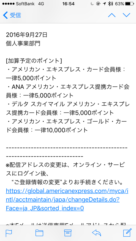 f:id:shigakushokuin:20160927165731p:plain