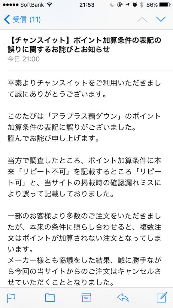f:id:shigakushokuin:20160929215600p:plain