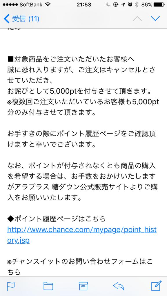 f:id:shigakushokuin:20160929220130p:plain