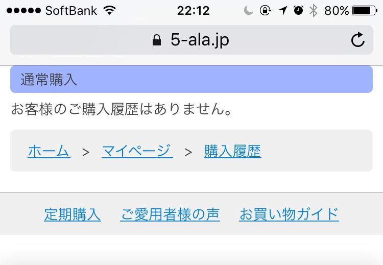 f:id:shigakushokuin:20160929221442j:plain