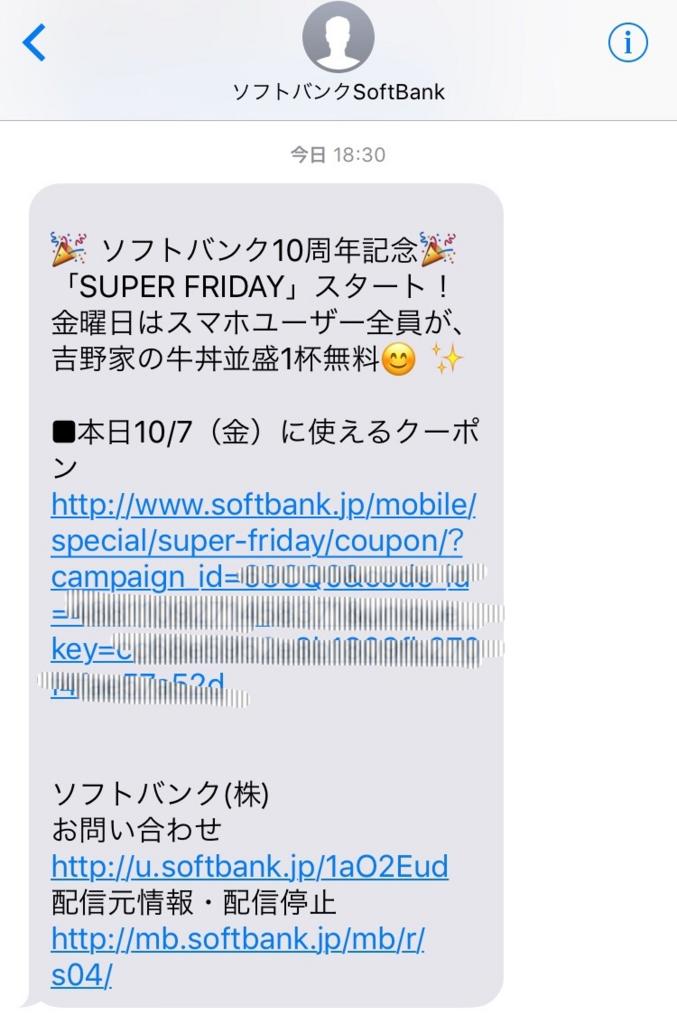 f:id:shigakushokuin:20161007195937j:plain