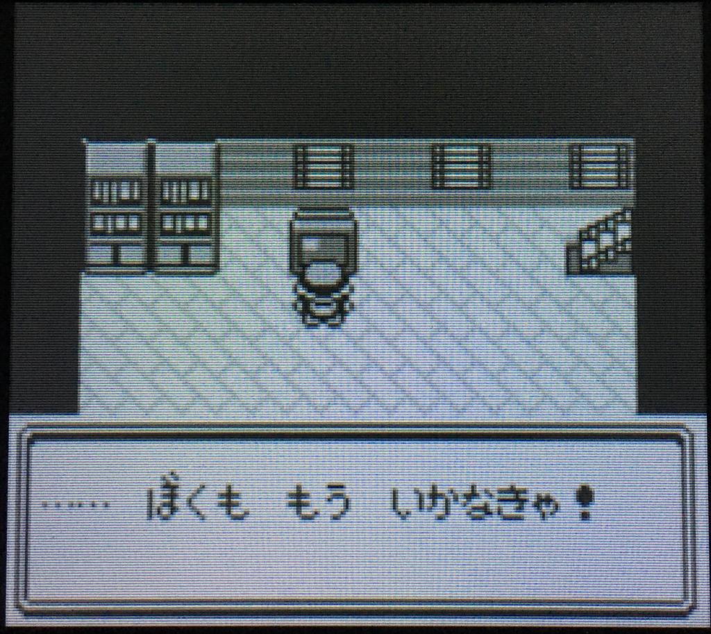 f:id:shigakushokuin:20161102223740j:plain