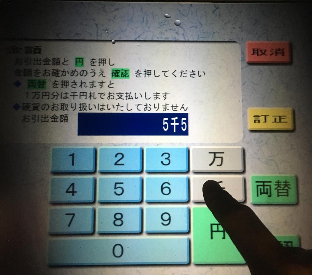 f:id:shigakushokuin:20161114221207j:plain