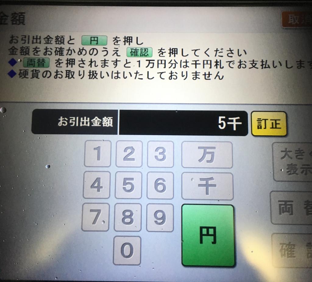 f:id:shigakushokuin:20161114221442j:plain