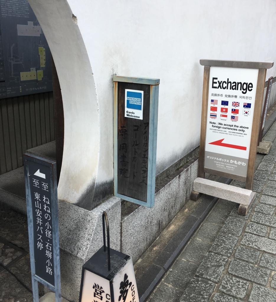f:id:shigakushokuin:20161118222739j:plain