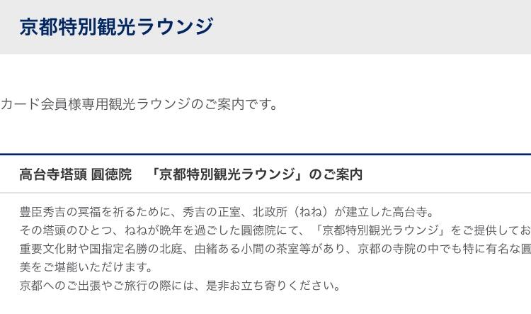f:id:shigakushokuin:20161118223921p:plain