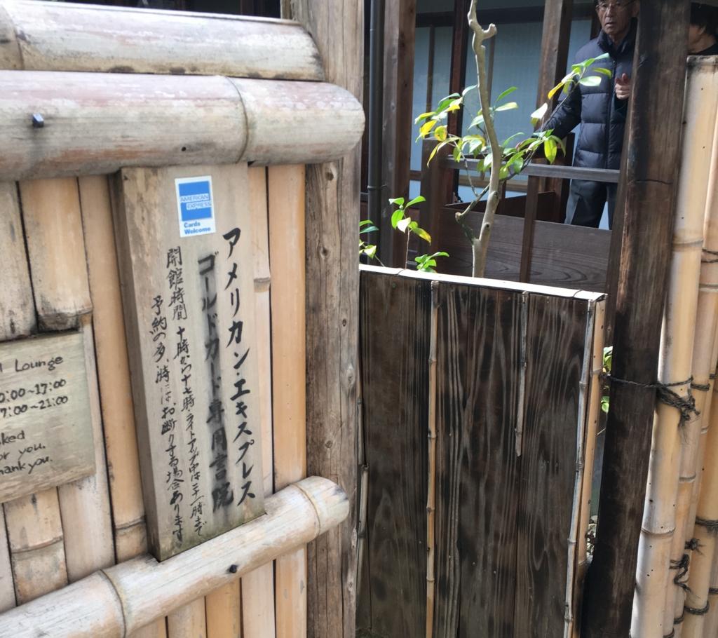 f:id:shigakushokuin:20161118232754j:plain