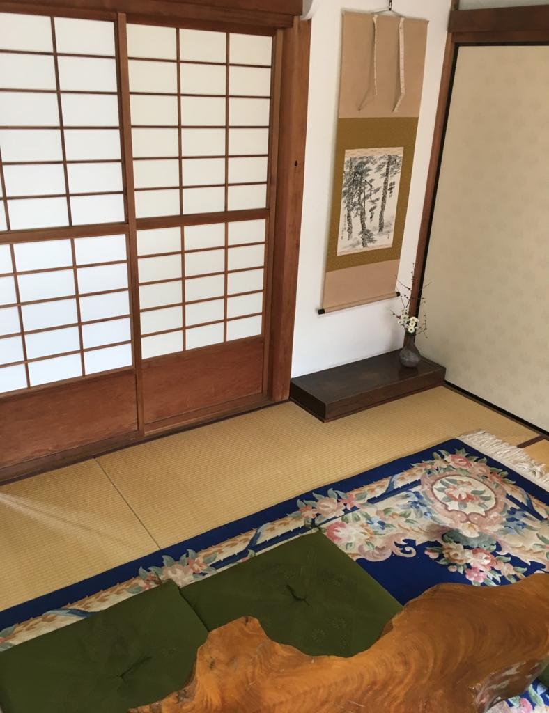 f:id:shigakushokuin:20161118232953j:plain