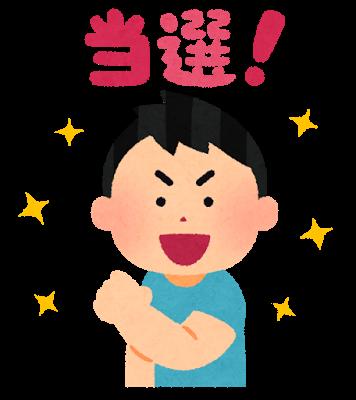 f:id:shigakushokuin:20171119222637p:plain