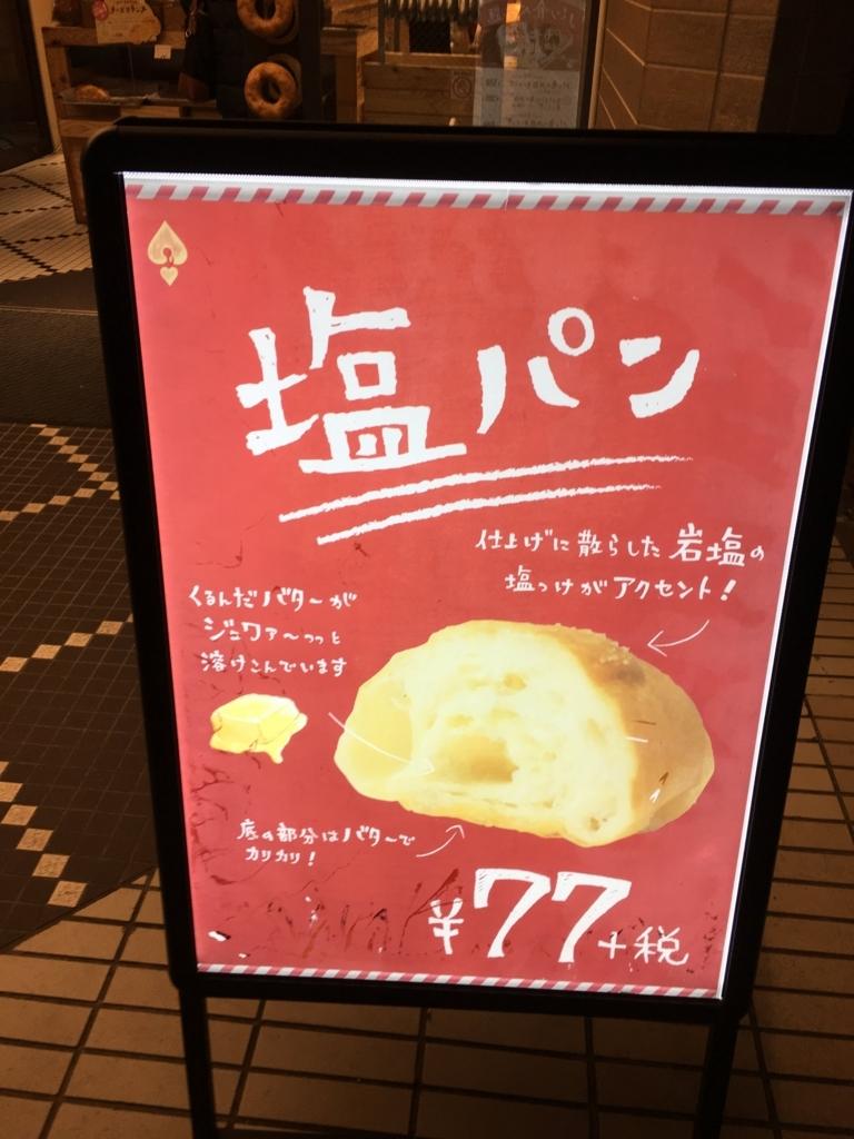 f:id:shigakushokuin:20180213204342j:plain