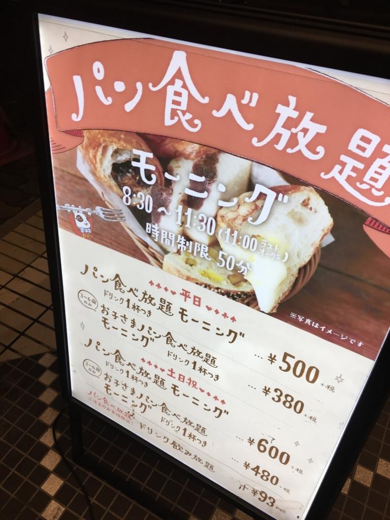 f:id:shigakushokuin:20180213204408j:plain