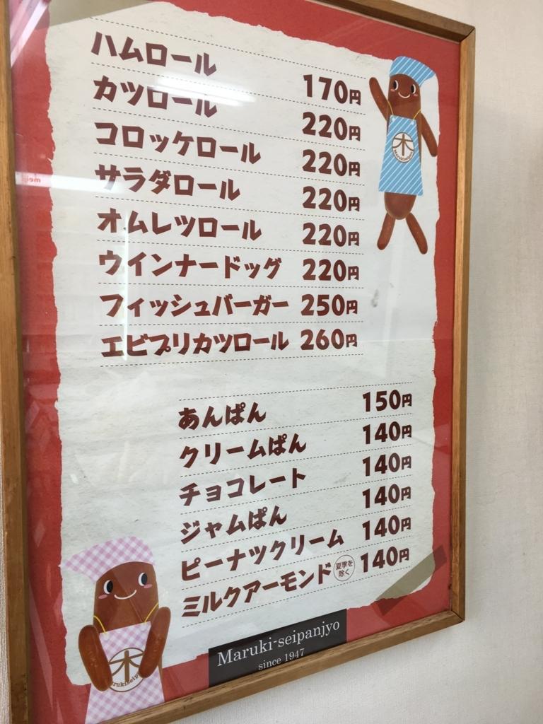 f:id:shigakushokuin:20180218225037j:plain