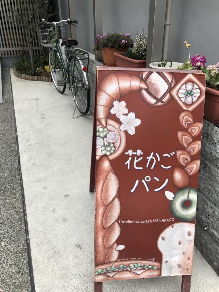 f:id:shigakushokuin:20180219234156j:plain