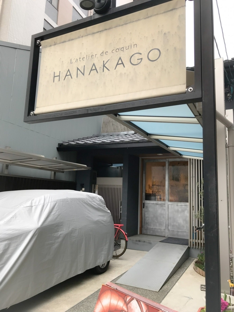f:id:shigakushokuin:20180219234220j:plain