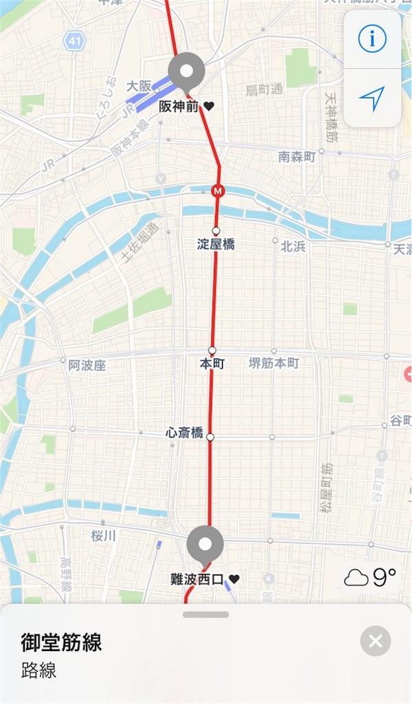 f:id:shiganaiOL:20171225165809j:image