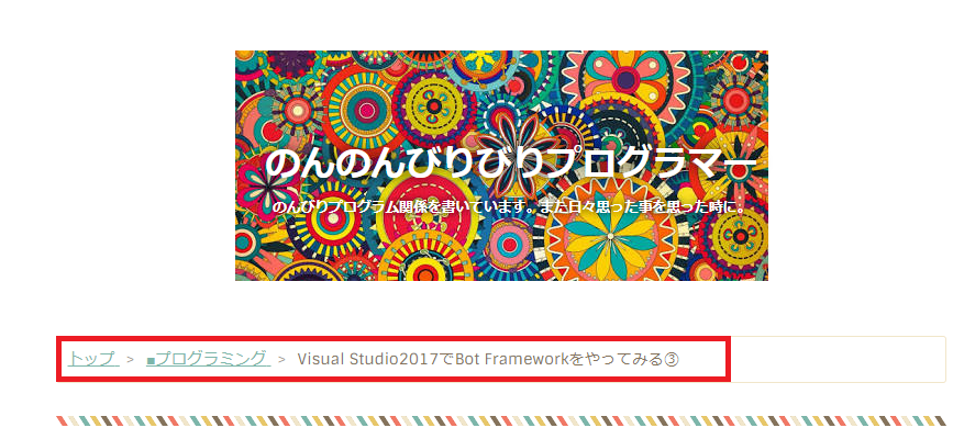 f:id:shiganaise:20170715194108p:plain