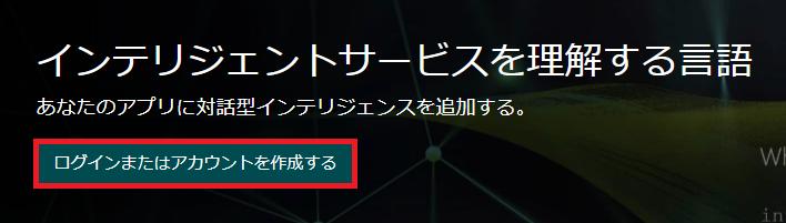 f:id:shiganaise:20170716234648p:plain