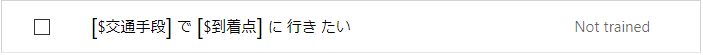 f:id:shiganaise:20170717015355p:plain