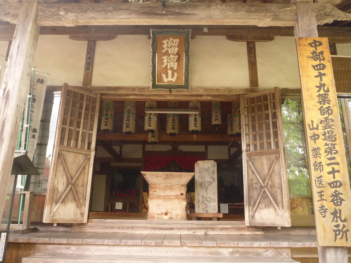 f:id:shiganosato-goto:20190916210941j:plain