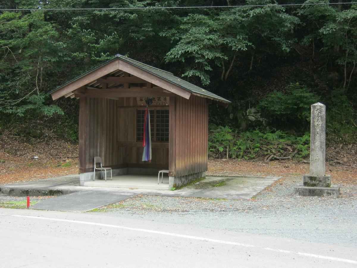 f:id:shiganosato-goto:20191125223833j:plain