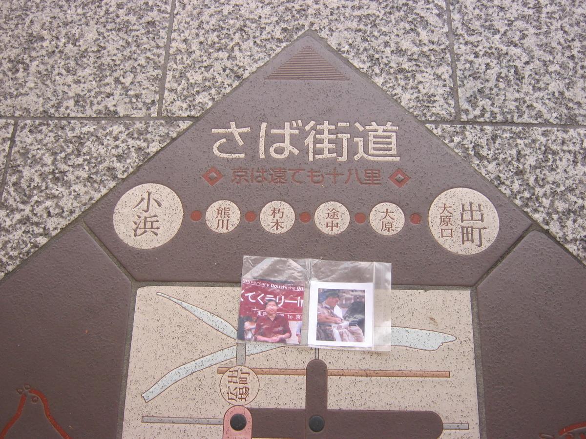 f:id:shiganosato-goto:20191126111103j:plain