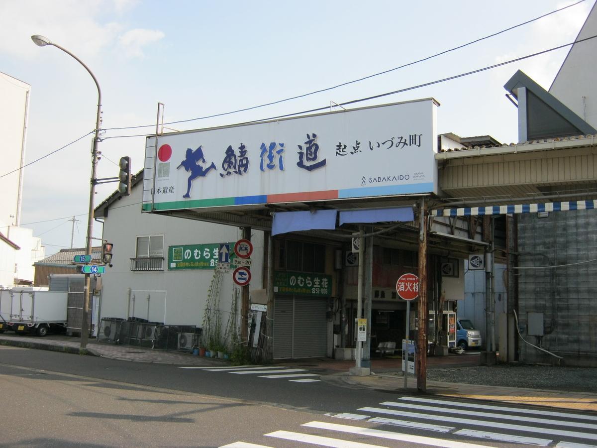 f:id:shiganosato-goto:20191126134516j:plain