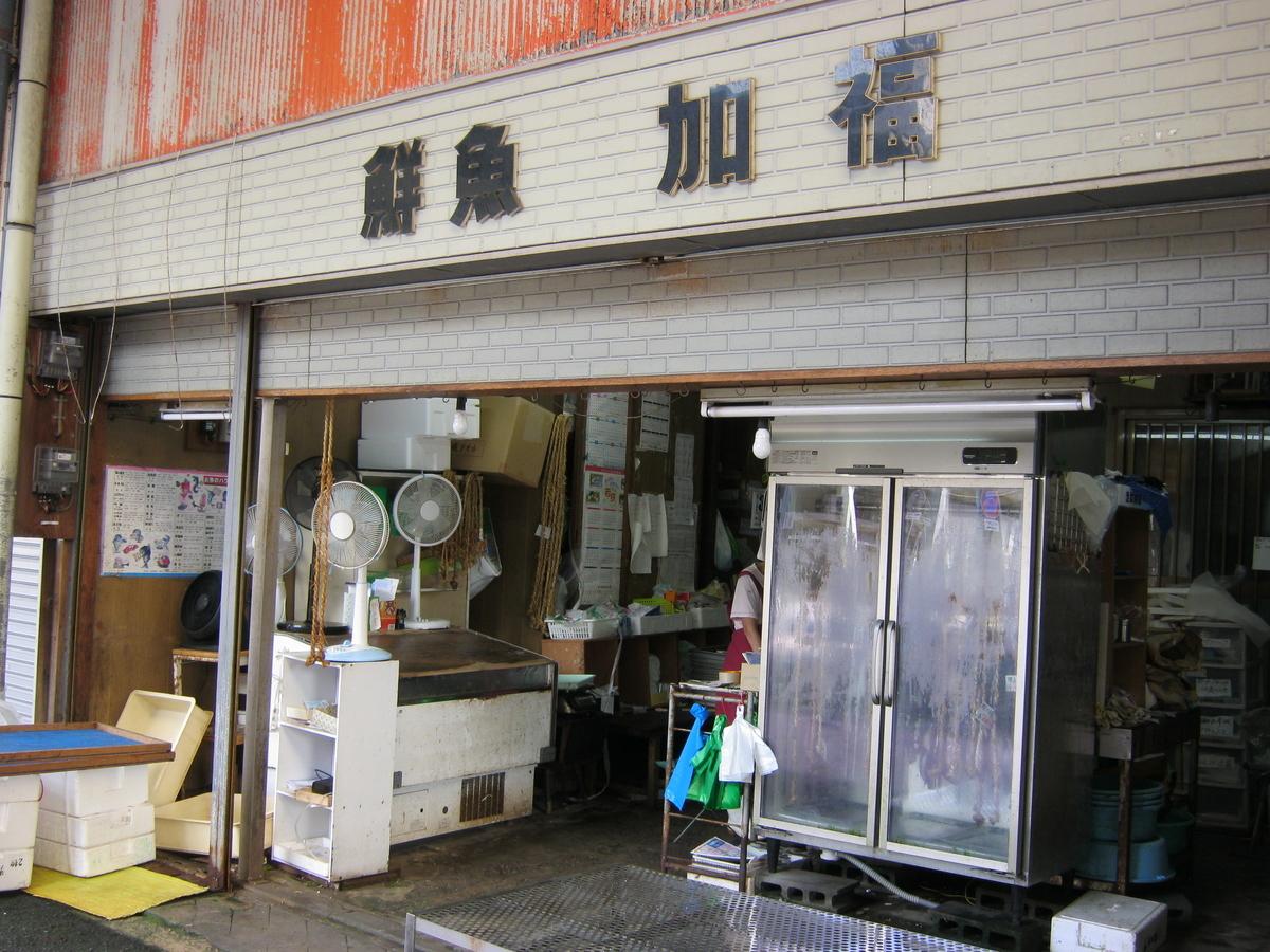 f:id:shiganosato-goto:20191126135149j:plain