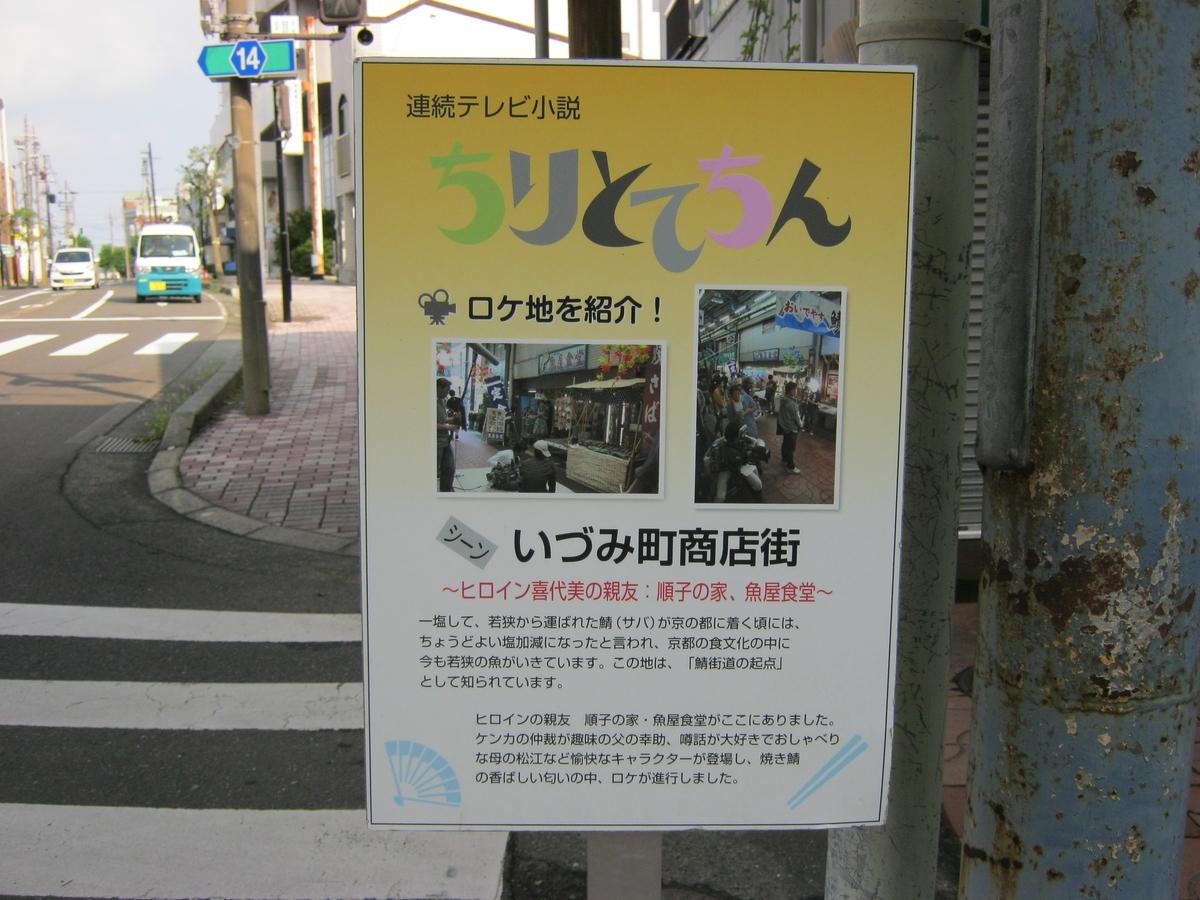 f:id:shiganosato-goto:20191126135951j:plain