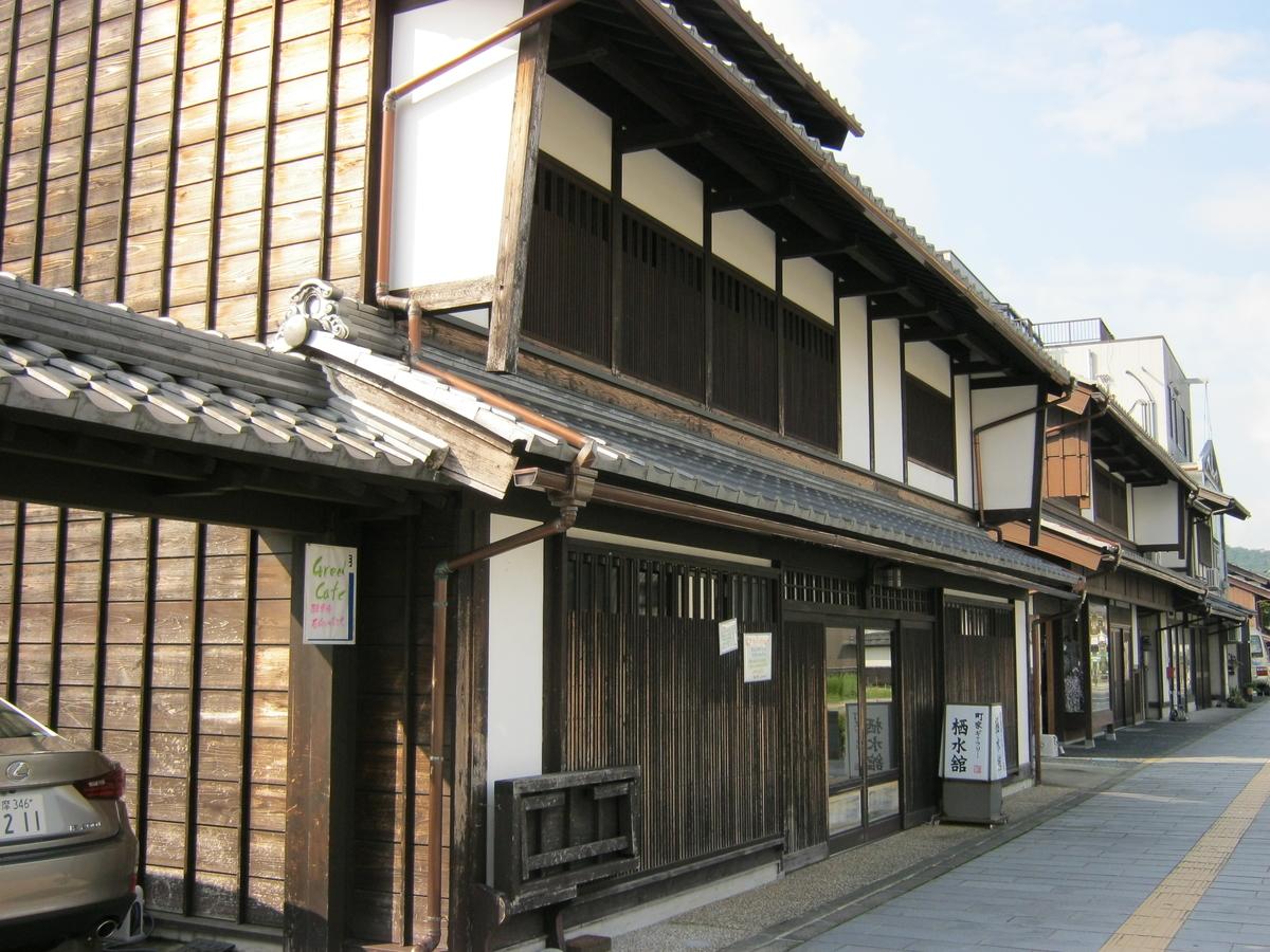 f:id:shiganosato-goto:20191126140421j:plain