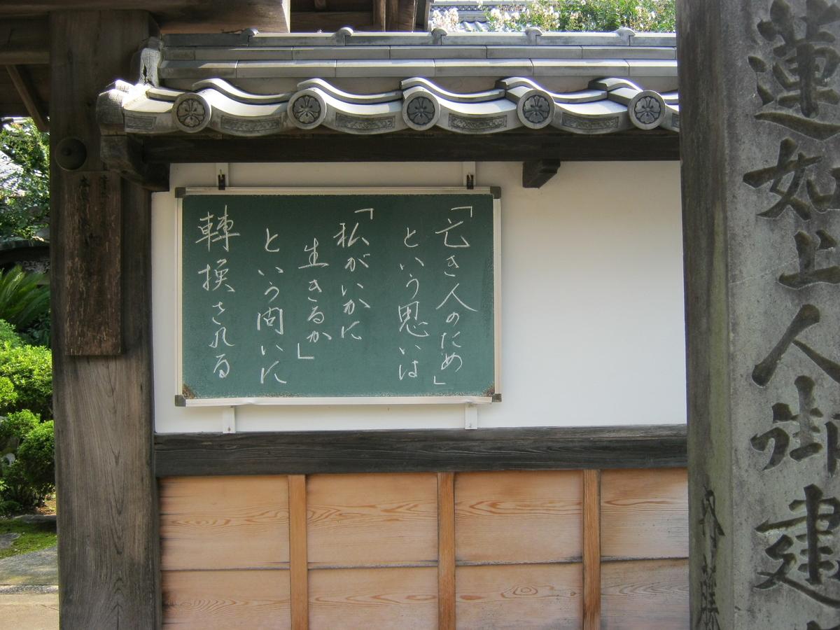 f:id:shiganosato-goto:20191126141630j:plain
