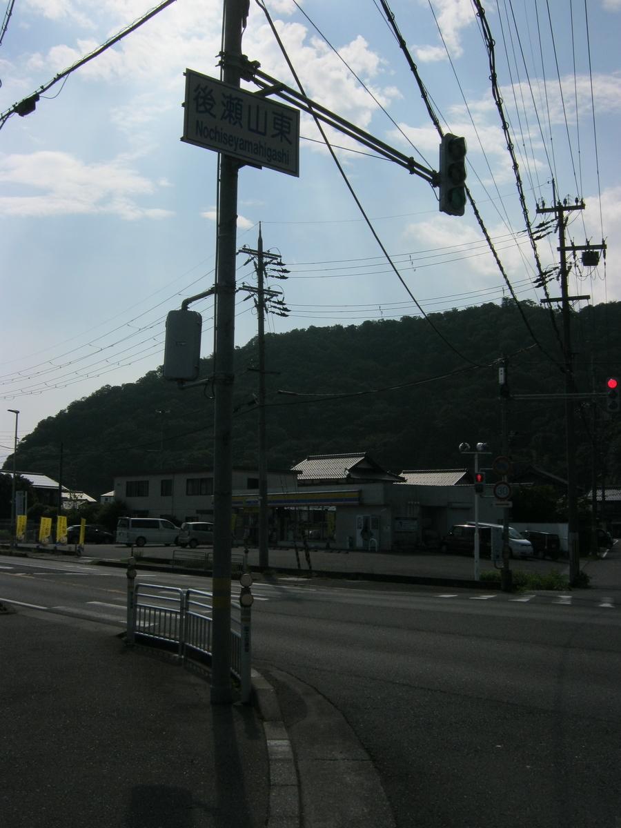 f:id:shiganosato-goto:20191126142327j:plain
