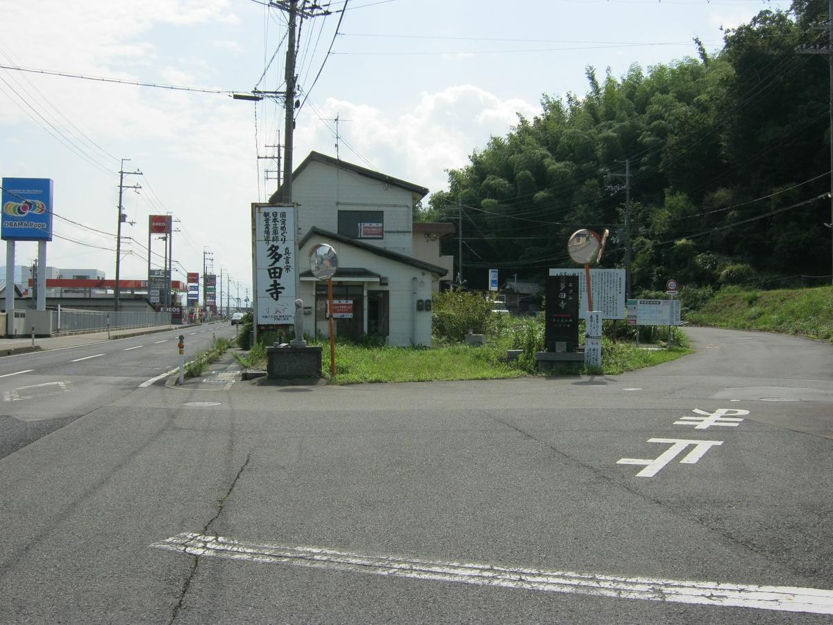 f:id:shiganosato-goto:20191126144647j:plain