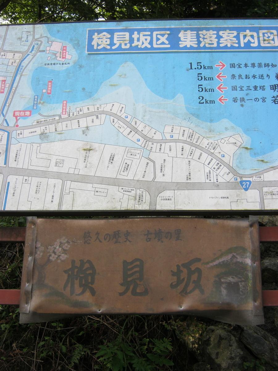 f:id:shiganosato-goto:20191126144939j:plain